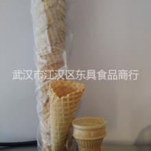 供应武汉荆州宜昌襄阳黄冈立式触屏三口商用冰淇淋机冰淇淋粉冰淇淋蛋筒冰淇淋脆筒冰淇淋威化筒冰淇淋纸碗批发