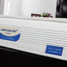 供应用于的厂家睦天然乳胶床垫独立弹簧海绵床批发