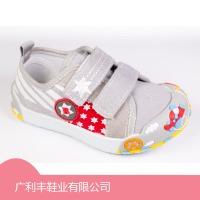 广东童鞋生产厂家|广东童鞋批发|广东童鞋供货商|广东童鞋批发