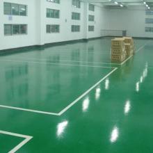供应桥头地板漆施工价格,桥头地板漆施工工艺,桥头地板漆施工材料批发