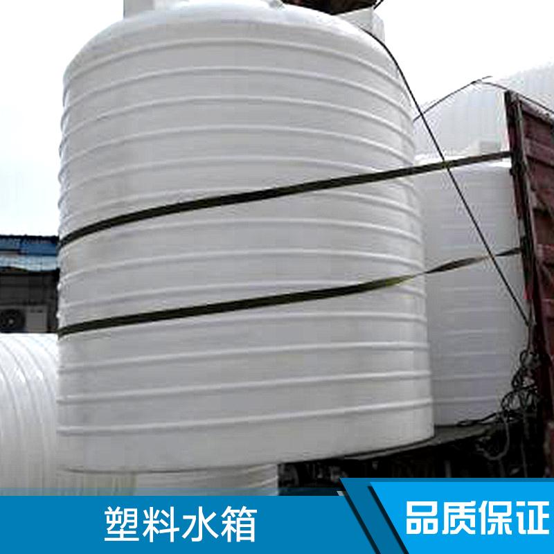 长沙良田复合材料供应塑料水箱 大型塑料立式水塔 pe防腐水箱