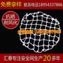 井盖防护网产品 厂家专业生产定制 规格齐全 质量保证