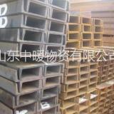 济宁国标槽钢厂家销售/临沂槽钢销售价格/菏泽槽钢供应商