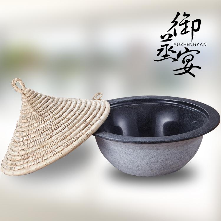 供应蒸汽火锅锅 火锅设备/蒸气锅/蒸气海鲜锅海鲜锅/芝麻黑石锅