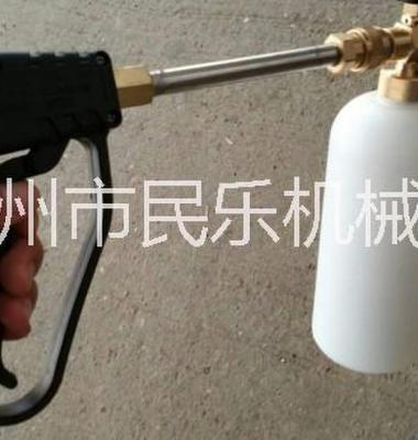 60V高压清洗机图片/60V高压清洗机样板图 (4)