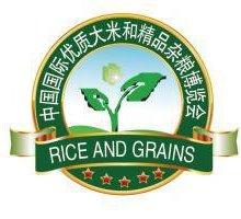 供应用于的北京国际优质大米及精品杂粮博览会批发