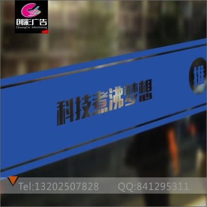供应用于广告的广州白云玻璃腰线防撞条磨砂腰线制作安装