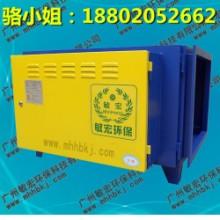 供应工业餐饮油烟净化器高压静电净化器批发