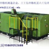 供应用于螺栓的宁波腾工冷镦机166S