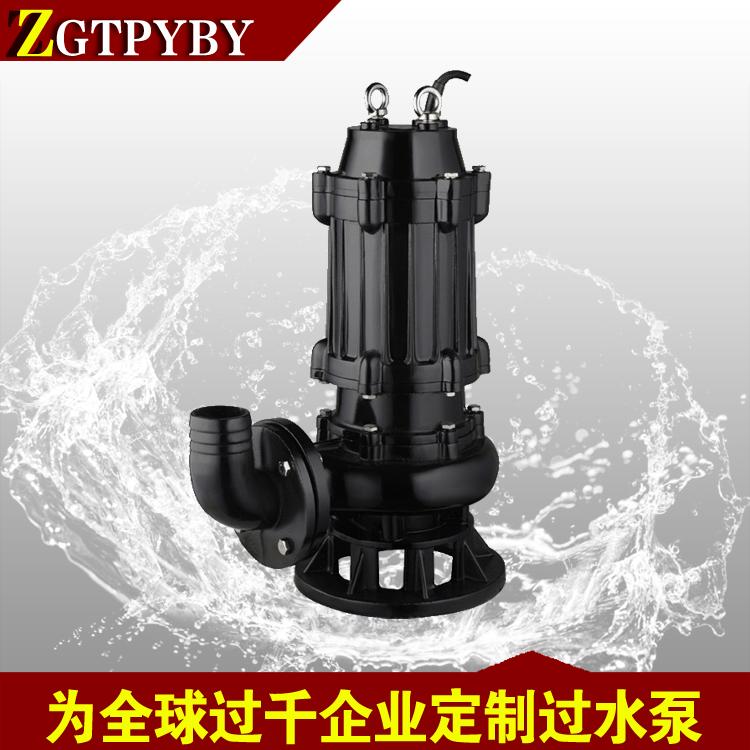 7.5KW工程配套潜水污水泵 无堵塞固定式排水排污泵 工业潜水排污泵