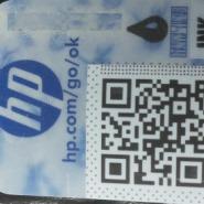 惠普3D立体商标图片