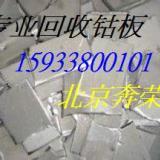 回收钴酸锂粉 高价回收钴酸锂粉 钴酸锂粉回收