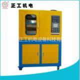 供应小型压片机专业生产 小型压片机厂 小型压片机价格