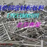 供应北京回收钛边角,北京专业回收钛边角料厂子,回收各种钛料,钛回收价格