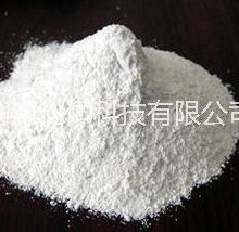供应江西重质碳酸钙硅灰石粉滑石粉 江西重质碳酸钙硅灰石粉滑石粉厂家 重质碳酸钙,硅灰石粉,滑石粉厂家