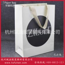 供应纸袋印刷加工高档纸袋印刷加工纸袋印刷加工厂批发