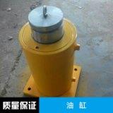 德州盛宇液压机具供应油缸 高强度加厚高压油缸 不锈钢液压油缸