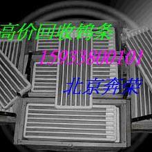 北京钨钢回收公司 回收钨钢 回收钨回收 钨钢回收 北京钨钢回收图片
