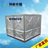 供应用于出口|消防|供水的热镀锌水箱厂家Q235钢板水箱