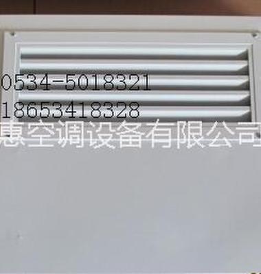 卧式明装风机盘图片/卧式明装风机盘样板图 (4)