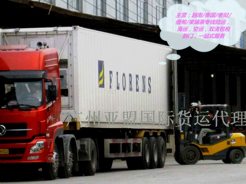 供应用于服务运输的广州到泰国陆运专线,包税到门服务