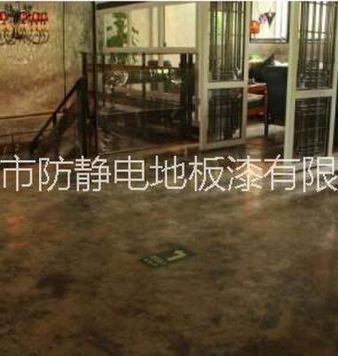 咖啡厅复古漆材料图片/咖啡厅复古漆材料样板图 (1)