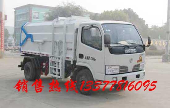 8吨10吨压缩对接式垃圾车哪里卖销售