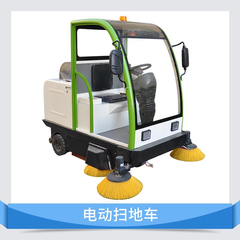 电动扫地车 电动驾驶型扫地车 道路清扫车 驾驶式扫地机 环卫扫地车