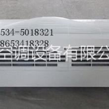 供应用于车间排风的厂家供应优质卧式明装风机盘管FP系列图片
