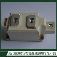 上海西门康功率可控硅模块图片