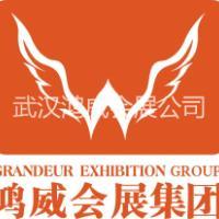 2016中国武汉国际鸟类产业展