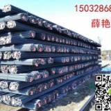 供应三级抗震螺纹钢规格