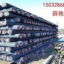 供应三级抗震钢筋最大的生产厂家批发