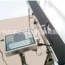 供应PM-368高解析喷码机食品袋上,喷生产日期的喷码机、食品喷