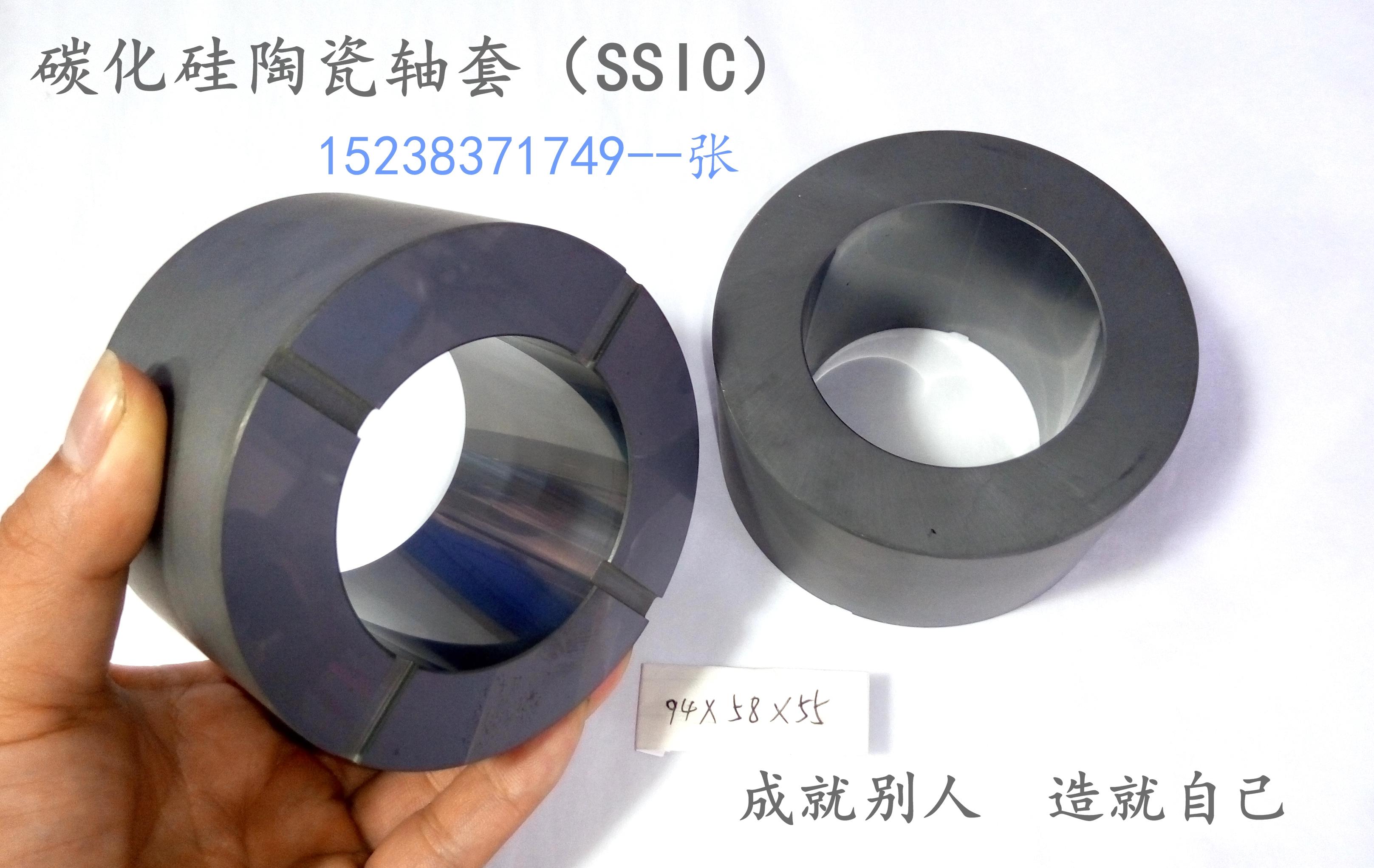 供应用于碳化硅微粉|硅粉的碳化硅陶瓷柱塞哪里做的好?,柱塞泵配件,蓝宝石柱塞,泵用密封环配件,碳化硅陶瓷球