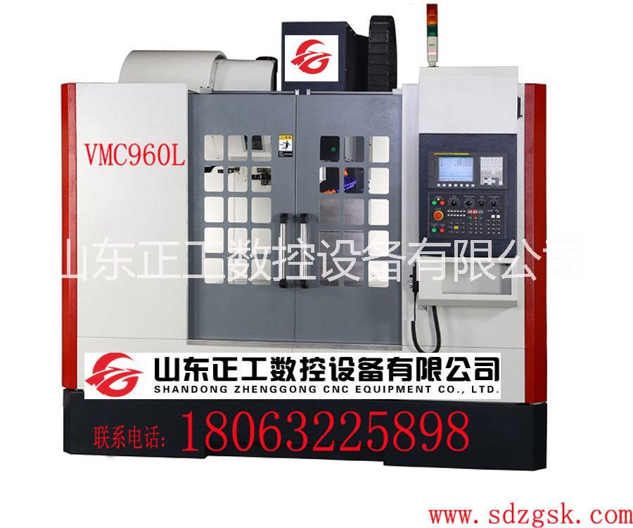 中型线轨加工中心VMC960L立式加工中心,台湾功能部件系统可选配