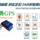 广东新能源汽车GPS定位监控智能管理系统 免费上门安装