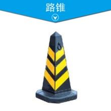 路锥 黑色橡胶路锥 交通路锥 反光路锥 圆形反光锥 橡胶路锥图片
