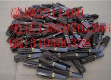 吸尘器碳刷51503 SHINI信易牌SAL-330吸料电机碳刷TNr2311480