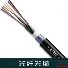光纤光缆产品 单模光纤光缆 通讯光缆光纤 电信光纤光缆 通信光纤光缆