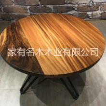 供应用于茶桌|咖啡桌的原生态艺术休闲大板圆桌茶桌咖啡桌图片