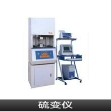 硫变仪  BLH-III系列无转子硫化仪 MND-III系列门尼粘度计批发