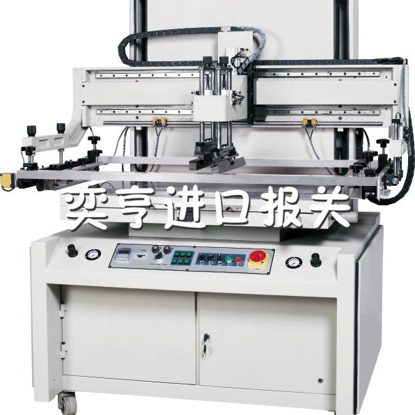 供应广州二手机械进口报关资料/国际运输