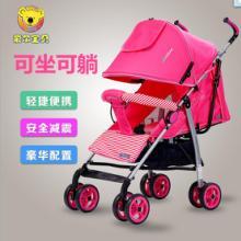 供应婴儿推车爱尔宝贝可躺可坐折叠轻便夏季婴儿手推车玩具避震不锈钢婴儿车碳钢四轮一件代发