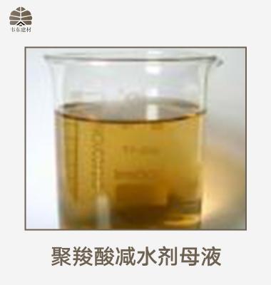 聚羧酸减水剂母液图片/聚羧酸减水剂母液样板图 (3)