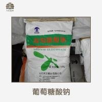 葡萄糖酸钠产品