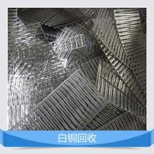 深圳白铜回收、金属回收、回收金属价格、深圳金属废铜回收地址,电话图片