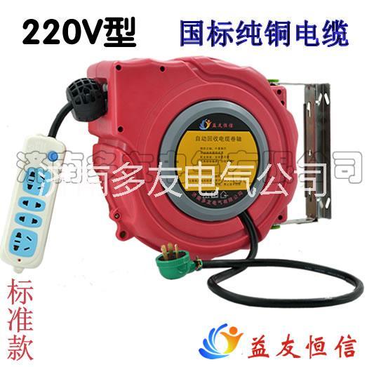 自动伸缩电缆卷线器220V型自动电缆卷线器价格自动伸缩卷线器厂家
