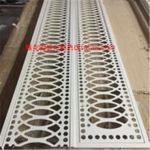 专业金属镂空装饰板销量领先金属镂空装饰板生产厂家金属镂空装饰板报价批发
