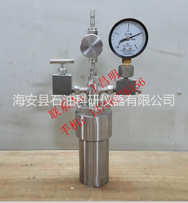 供应多功能石油仪器/反应釜/海安石油科研仪器